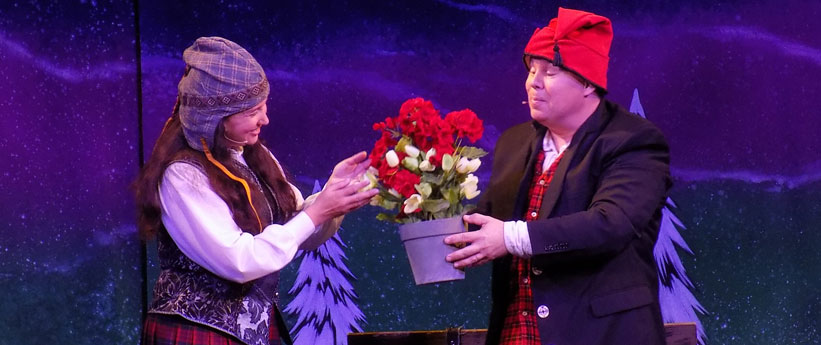 The Snow Queen by Atlantic Coast Theatre for Youth